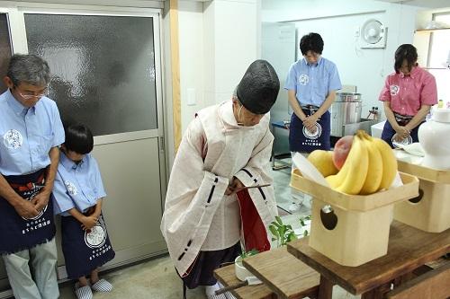 後藤俊彦宮司は秋元神社の宮司でもある