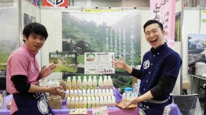 九州の食EXPO ちほまろ 高千穂 あまざけ 乳酸菌